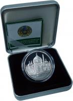 Изображение Подарочные монеты Казахстан 100 тенге 2006 Серебро Proof