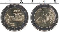 Изображение Монеты Мальта 2 евро 2019 Биметалл UNC Доисторические компл