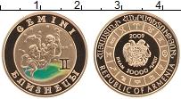 Изображение Монеты Армения 10000 драм 2009 Золото Proof Знаки Зодиака. Близн