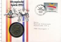 Изображение Подарочные монеты Андорра 2 динерса 1987 Медно-никель UNC