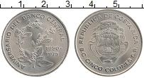 Изображение Монеты Коста-Рика 5 колон 1975 Медно-никель UNC-