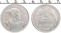 Изображение Монеты Лесото 50 лисенте 1966 Серебро UNC