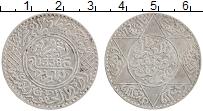 Изображение Монеты Марокко 1/2 риала 1917 Серебро XF+