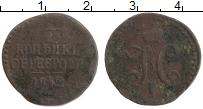 Изображение Монеты 1825 – 1855 Николай I 1/2 копейки 1842 Медь VF СМ