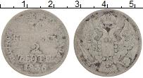 Изображение Монеты 1825 – 1855 Николай I 30 копеек 1836 Серебро VF- МW