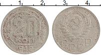 Продать Монеты  20 копеек 1942 Медно-никель