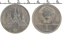 Изображение Мелочь СССР 1 рубль 1978 Медно-никель XF Олимпиада -80 Кремль