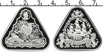 Изображение Монеты Австралия 1 доллар 2020 Серебро Proof Елизавета II. Корабл