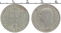 Изображение Монеты Греция 1 драхма 1962 Медно-никель VF Павел I