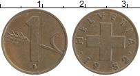 Изображение Монеты Швейцария 1 рапп 1952 Бронза XF