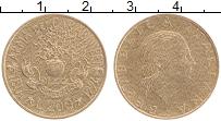 Изображение Монеты Италия 200 лир 1994 Латунь XF 180 лет армии караби
