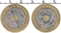 Изображение Монеты Франция 20 франков 1994 Биметалл XF Пьер де Кубертен.100