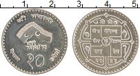 Изображение Монеты Непал 10 рупий 1998 Медно-никель UNC- Визит в Непал