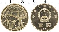 Изображение Монеты Китай 1 юань 2010 Латунь UNC Охрана окружающей ср