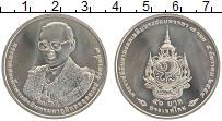 Изображение Монеты Таиланд 50 бат 2011 Медно-никель UNC 84 года королю Раме