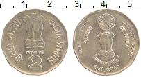 Изображение Монеты Индия 2 рупии 2000 Медно-никель UNC- 50 лет независимости