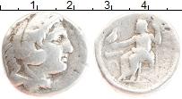 Продать Монеты Древняя Греция 1 тетрадрахма 0 Серебро