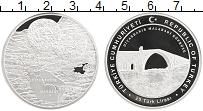 Изображение Монеты Турция 20 лир 2020 Серебро Proof Княжество Артукид