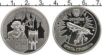 Изображение Мелочь Украина 5 гривен 2021 Медно-никель UNC 250 лет астрономичес