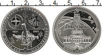 Изображение Мелочь Украина 5 гривен 2021 Медно-никель Prooflike 200 лет Николаевской