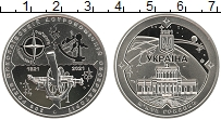 Изображение Мелочь Украина 5 гривен 2021 Медно-никель Prooflike
