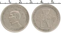 Изображение Монеты Китай 50 центов 1942 Медно-никель XF Сунь Ятсен