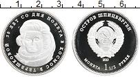 Продать Монеты Шпицберген 1 1/2 рубля 2013
