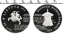 Изображение Монеты Литва 50 лит 2012 Серебро Proof 200 лет музея древно