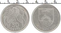 Изображение Монеты Кирибати 50 центов 1979 Медно-никель XF