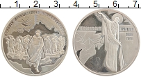 Изображение Монеты Украина Жетон 2016 Медно-никель Proof- 30 лет Чернобыльской