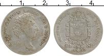 Изображение Монеты Швеция 1/8 ригсдаллера 1832 Серебро XF- Карл XIV Юхан