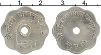 Изображение Монеты Индия Жетон 0 Медно-никель XF Современные мельницы