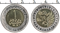 Изображение Мелочь Египет 1 фунт 2021 Биметалл UNC 69-й День полиции