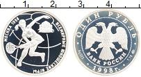 Изображение Монеты Россия 1 рубль 1998 Серебро Proof Всемирные юношеские