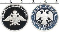 Изображение Монеты Россия 1 рубль 2009 Серебро Proof Военно-воздушные сил
