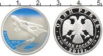 Изображение Монеты Россия 1 рубль 2012 Серебро Proof История Русской авиа
