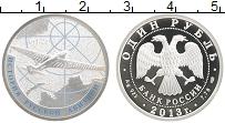 Изображение Монеты Россия 1 рубль 2013 Серебро Proof История Русской авиа