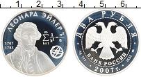 Изображение Монеты Россия 2 рубля 2007 Серебро Proof 300 лет со дня рожде