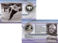Изображение Подарочные монеты Россия 2 рубля 2012 Серебро Proof Монета находится в к