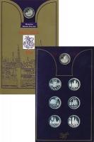 Изображение Подарочные монеты Россия 850-летие основания Москвы 1997 Серебро Proof
