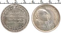Изображение Монеты Таиланд 200 бат 1979 Серебро UNC Королевская Колыбель