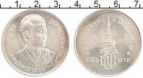 Изображение Монеты Таиланд 150 бат 1977 Серебро UNC Инвеститура принцесс