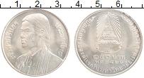Изображение Монеты Таиланд 150 бат 1977 Серебро UNC Принцесса Сириндорн,