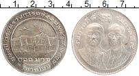 Изображение Монеты Таиланд 100 бат 1975 Серебро UNC 100 лет Министерству