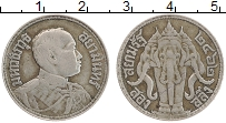 Изображение Монеты Таиланд 1/2 бата 1919 Серебро XF- Рама VI