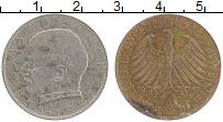 Изображение Монеты ФРГ 2 марки 1957 Медно-никель XF- Макс Планк (D)