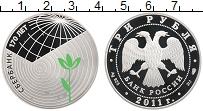 Изображение Монеты Россия 3 рубля 2011 Серебро Proof 170 лет Сбербанку