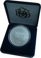 Изображение Подарочные монеты Россия 10000 рублей 1991 Серебро UNC
