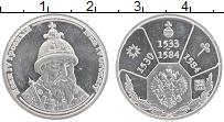 Изображение Монеты Россия Жетон 0 Серебро Proof- Иван IV Грозный