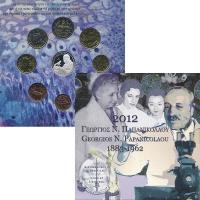 Изображение Подарочные монеты Греция Набор 2012 года 2012  UNC